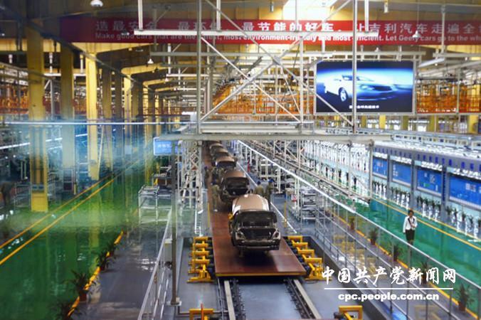 吉利汽车杭州湾基地建成投产.-十年 经济 工业能源高清图片