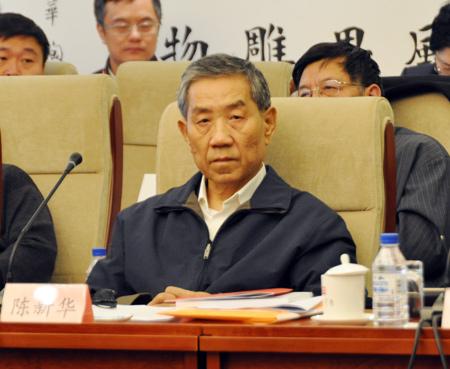 组图:陈云对外开放思想学术研讨会在京召开--中