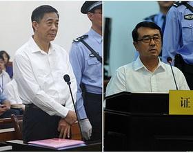 基本标尺   王平、杨金海任宁夏吴忠市副市长   刘云山在贵州调研时强