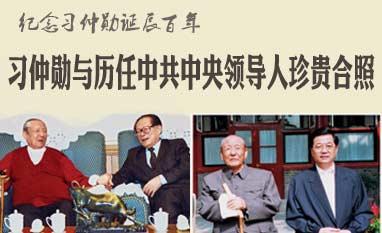 【党史周刊】谁是毛泽东眼中现代中国的圣人