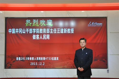 汪建新:情趣对于毛泽东既是诗词爱好也是v情趣智能情趣用品efeelink图片