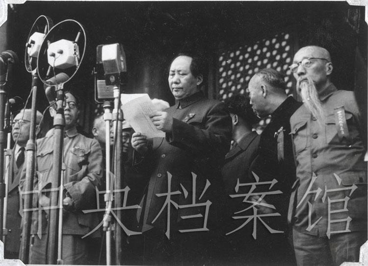 1949年10月1日,毛泽东在开国大典上宣读中央人民政府公告