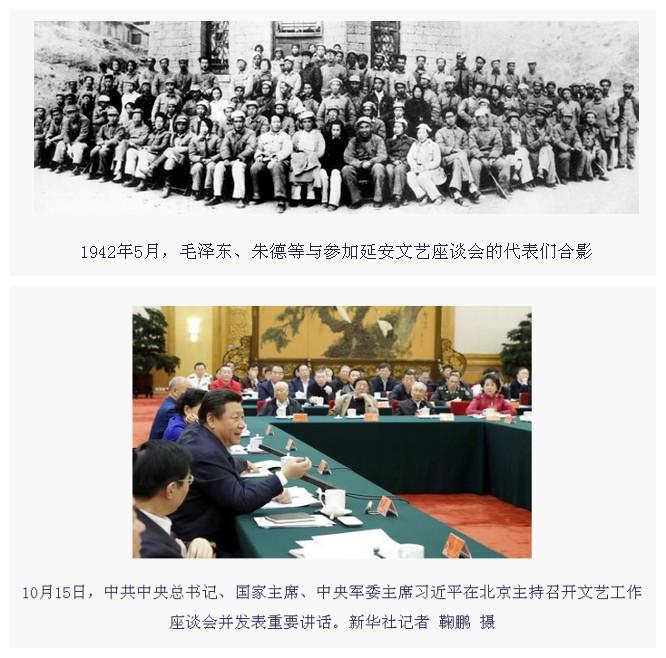 从习近平召开文艺座谈会说开去:唯人民与时代不可辜负