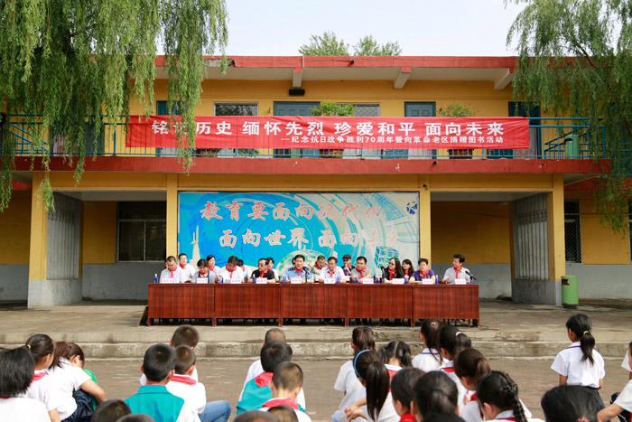 ...捐赠活动在山西阳泉市李家庄学校举行(张湘忆 摄)-向革命老区公...图片 141405 700x467