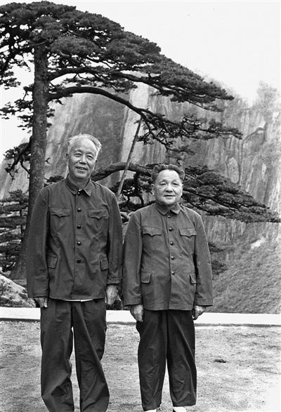 1979年夏,邓小平同志和万里同志在安徽黄山迎客松前合影。