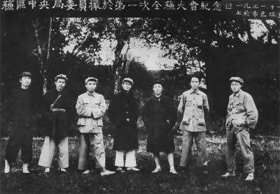 1931年11月7日,朱德和中共苏区中央局委员合影。左起:顾作霖、任弼时、朱德、邓发、项英、毛泽东、王稼祥。