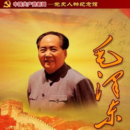 缅怀一代伟人:领略毛泽东诗词里的四大情怀