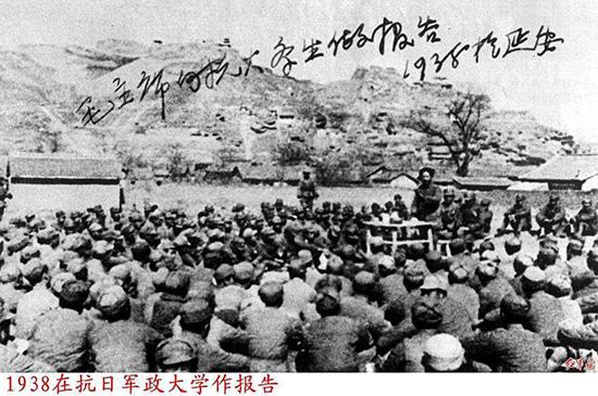 """毛泽东:""""没有文化的军队是愚蠢的军队"""""""