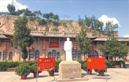 时间深处的红色记忆――探寻党中央转战陕北路上的印迹