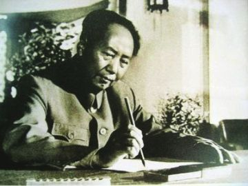 毛泽东纪念堂视频_毛泽东《送瘟神》诗中的为民情怀--党史频道-人民网
