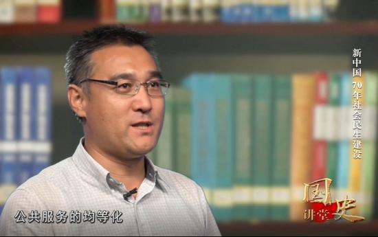 国史讲堂:新中国70年社会民生建设