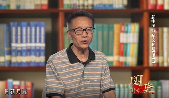 国史讲堂:新中国70年文化建设成就