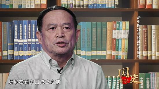 国史讲堂:新中国70年经济建设成就