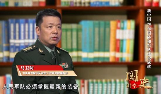 """国?#26041;?#22530;:""""七个一""""诠释国防和军队建设成就"""