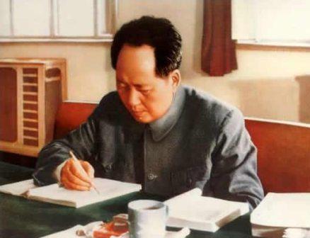 毛泽东选集第四卷_《毛泽东选集》第四卷出版--中国共产党新闻--人民网