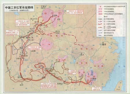 中国工农红军长征路线