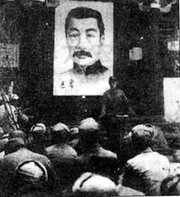 中共各机关和部队开展悼念鲁迅的活动