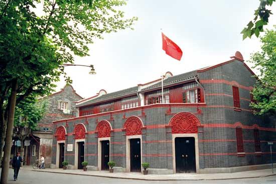"""上海""""一大""""会址纪念馆"""