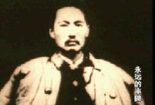 伟大的共产主义战士――方志敏