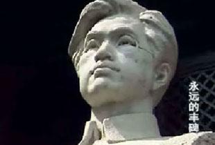 中国共产党的创建人之一――张太雷
