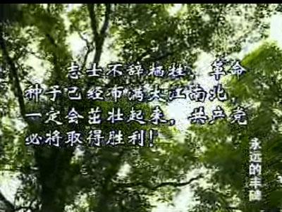 著名的工人运动领袖――赵世炎
