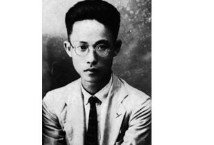 广东地区青年运动先驱者之一阮啸仙