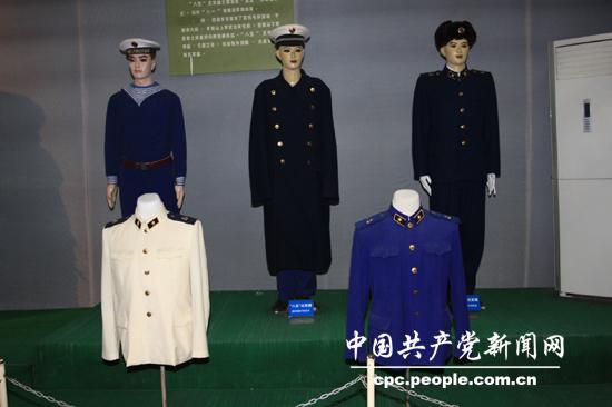 八五 式军服