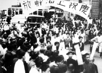上海常住人口_1949年上海人口