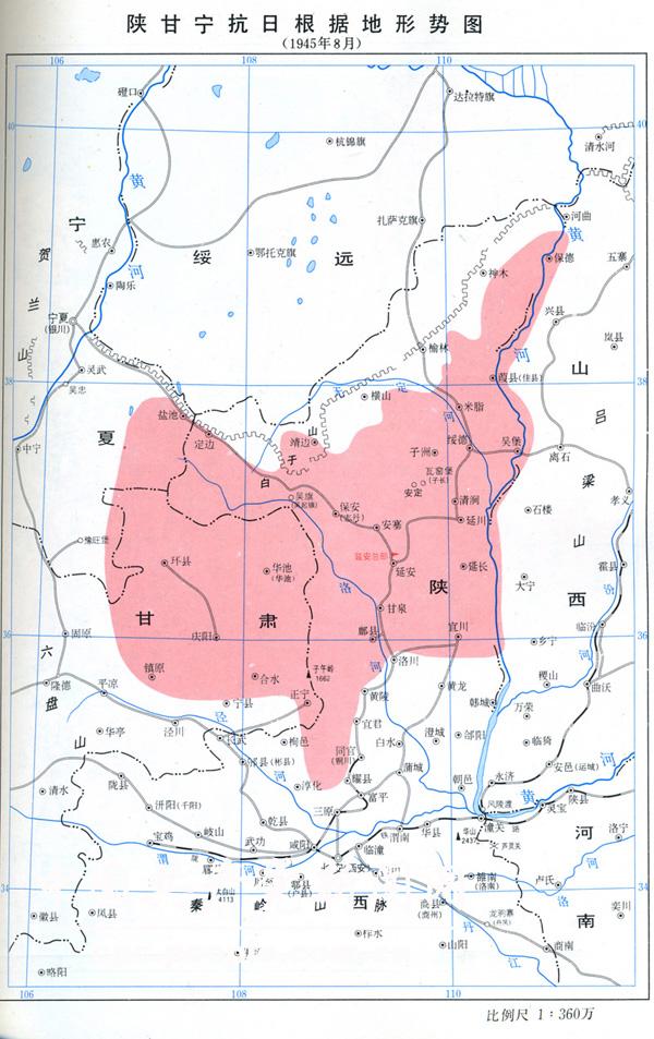 高潮至1945年8月抗战胜利