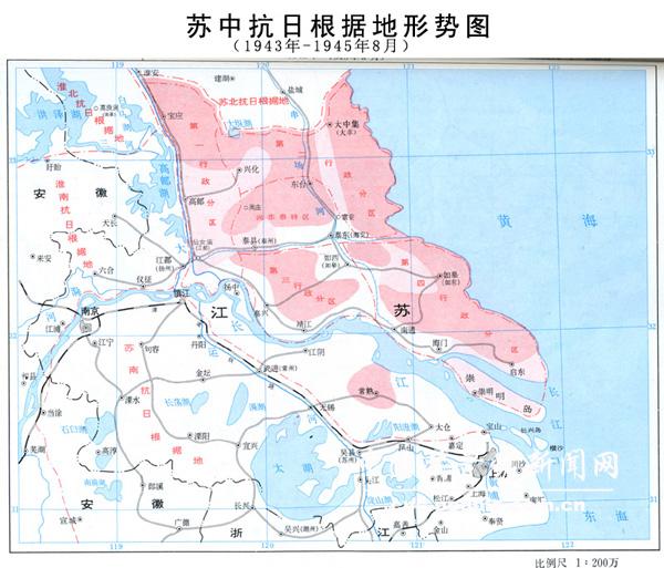 南方地区地形图-苏中抗日根据地