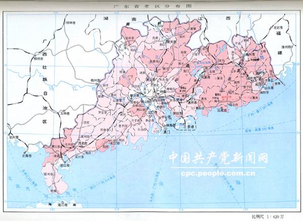 广东省老区分布图