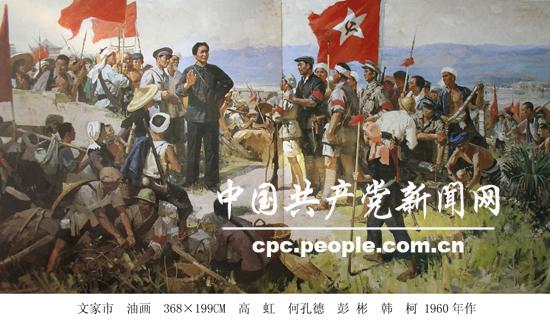 新中国最短命的三座省会城市,三个难兄难弟