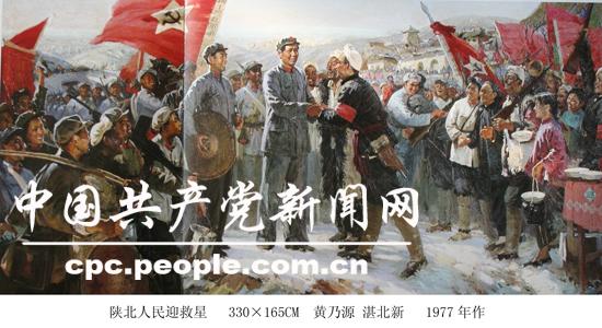 新中国的器乐创作