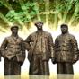 党史人物网上纪念馆他们是民族灵魂的金字塔,一个名字一尊丰碑,一串名字一条脊梁!缅怀志士先贤,光大民族的魂魄!