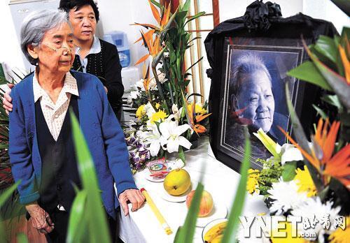 毛泽东卫士长去世 吊唁者络绎不绝