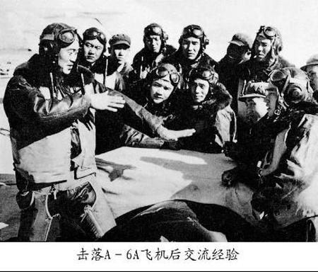擊落A-6A飛機戰斗(圖) - 展广植 - 展广植的博客
