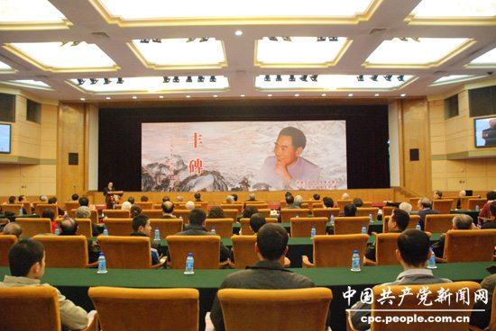 座谈会现场  中国共产党新闻网王新玲摄影