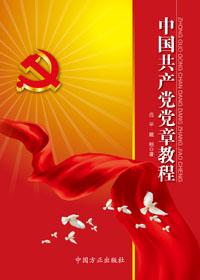 中国方正出版社出版