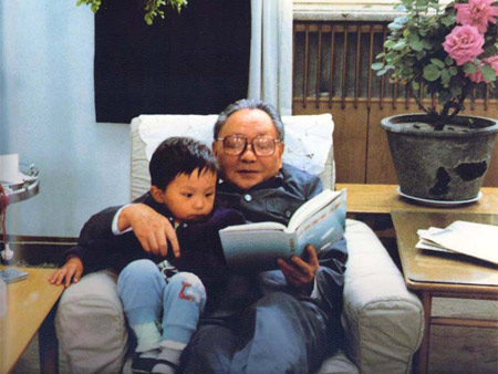 邓小平和他的孙儿们 6图片
